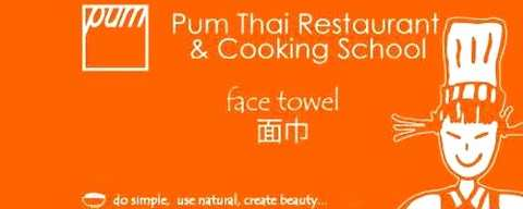 PUM COOKING SCHOOL (PATONG)
